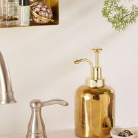 Lily Soap Dispenser | Urban Outfitters