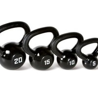 Marcy VKBS50 50-Pound Kettlebell Weight Set