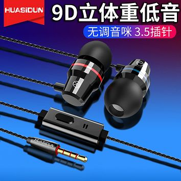 Metal In-Ear Heavy Bass Wired Headset Universal Wire Control With Mark Tuning Mobile Phone Headset