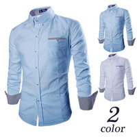 Stripe Trim Men's Long Sleeve Shirt