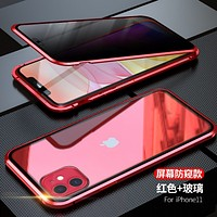 Double-Sided Phone Case