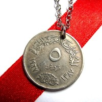 Coin Necklace, Syria 1967, 5 Piastres, Syrian, United Arab Republic, Egypt Pendant Jewelry by Hendywood