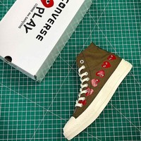 CDG PLAY x Converse Chuck Taylor Material OX Addict Vibram Mid Sneakers - Best Online Sale