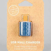 UO USB Charger-