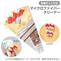 Lifelike Microfiber Realistic Printed Confectionery Type Cleaner (Crepe)