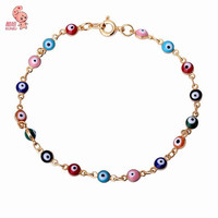 Gold Plated Resin Enamel Evil Eye Bracelet