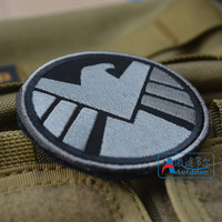 Hydra s.h.i.e.l.d. Shield logo embroidered departments and undercover double-sided patch armband military patches badges