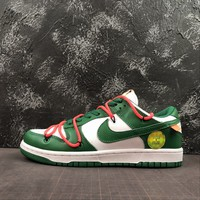 Off-White x Futura x Nike Dunk Low White Pine Green - Best Deal Online