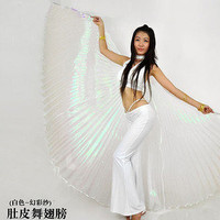 HOT New Belly Dance Costume 360° Isis Wings Perform Exercises wings White color