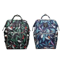 Large Capacity Leaf Print  Baby Bag