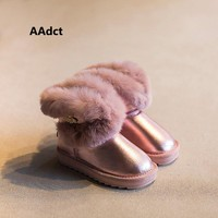 Anti-slippery waterproof girls snow boots warm ankle shoes