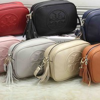 Women Tassels Multicolor Relief Shoulder Single Shoulder Messenger Bag Handbag