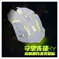 Overwatch Genji Armor LED Gaming Mouse