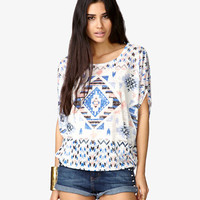 Chinle Burnout Top   FOREVER 21 - 2049257138
