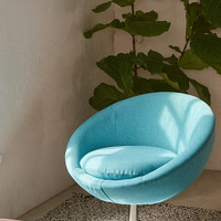 Astro Chair | Urban Outfitters