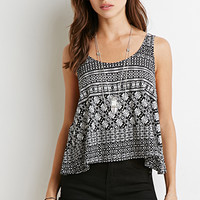 Style Deals | WOMEN | Forever 21