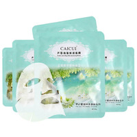 New Aloe Alga Plant Collagen Crystal Mask Anti-age Moisturize Whitening Masks BV4