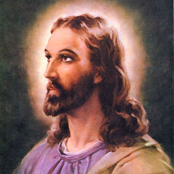 Jesus Christ / Yeshua Ha Mashiyach (Offset Lithograph) *** $pecial Offer ***
