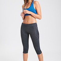 FOREVER 21 Heathered Performance Capris Charcoal/Charcoal