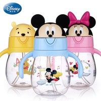 Disney Water Bottle Kawaii Baby Feeding Cup with Handle Flip lid Leak Proof My bottle Mickey Minnie Mouse Winnie the Poo Sippy Cup 270ML