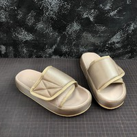 Yeezy Season 7 Slide Gold - Best Deal Online