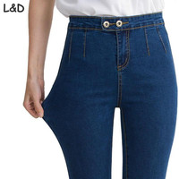 2017 New Fashion Spring Autumn Women Slim Korean Elastic Skinny High Waist Jeans Female Denim Pencil Pants