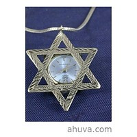 Star Of David Timepiece Necklace