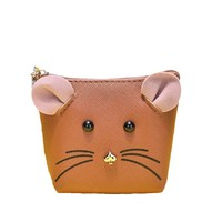 Micom Cute Cartoon Fox Cat Mouse Small Pu Leather Coin Purse Key Ring for Girls,kids