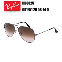 Ray Ban Men Women Aviator Large Metal Sunglasses RB3025