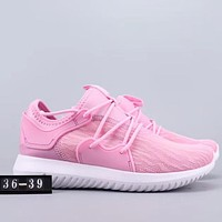 Trendsetter Adidas Tubular Viral  Women Men Casual  Sneakers Sport Shoes
