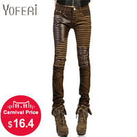 YOFEAI  High quality PU leather jeans for women 2016 fashion Casual pants feet Denim jeans for woman pencil pants big size black