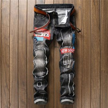 Men Ripped Holes Stylish Embroidery Pants Jeans [10766088515]