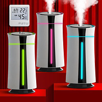 Humidifier Household Aromatherapy Silent Bedroom Small Large Volume Air Humidifier Large Capacity Purified Air
