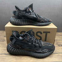 Morechoice Tuhl Adidas Yeezy Boost 350 V2 Mx Rock Hollow Running Shoes Low Sneaker Breathable Jogging Shoes Gw3774