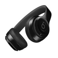 Beats Solo3 Wireless Headphones - Beats by Dre