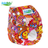 Infant Washable Diapers Brand Baby Nappies Machine Printing Cloth Diaper Couche Lavable PUL+Knitting Reusable Baby Diaper HA014