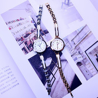 Korean Fashion Simple Watch Retro Chain Watch (With Spare Battery&Watch Box)