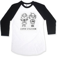 Unisex Animal Crossing Long Sleeve Shirt