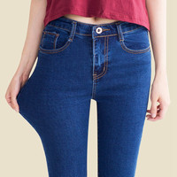 Summer High Waist Skinny Jeans
