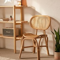 Marte Bistro Chair | Urban Outfitters