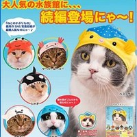 Cat Cosplay :: Aquarium Cat Hat Vol. 2 - Hats for Cats! - Cute kitty clothing and kawaii collectables