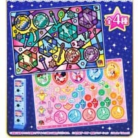 Sailor Moon Metal Sticker Sheet 2