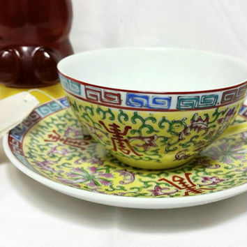 Vintage Unmarked Colorful Greek Pattern Teacup and Saucer/Yellow Green Blue Red Pink Cup and Saucer/Tea Time Cup and Saucer