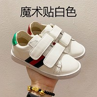 fashion Child Girls Boys shoes Children boots Kids  Fashion Casual Sneakers Sport Shoes