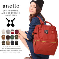 Anello Stylish 10 ColorsBack To School College Hot Deal Casual Leather Backpack