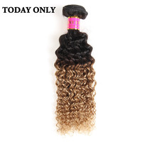 Today Only Ombre Brazilian Hair Kinky Curly Weave Human Hair Bundles Non-remy Blonde 1b 27 Two Tone Human Hair Extensions