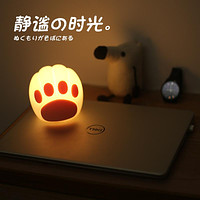 Creative Led Night Light Rechargeable Strange Cute Silicone Cat Claw With Sleeping Light Birthday Table Lamp