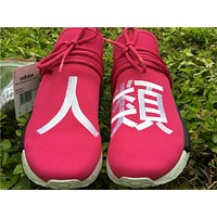 "Pharrell × adidas N M D Human Race ""Shock Pink"" Basketball Shoes 36-47"