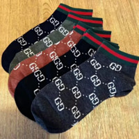 GUCCI Fashion New More Letter Sports Leisure Couple Five Pairs Of Socks