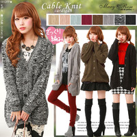 Cute loose loo k Cable knit cardigan
